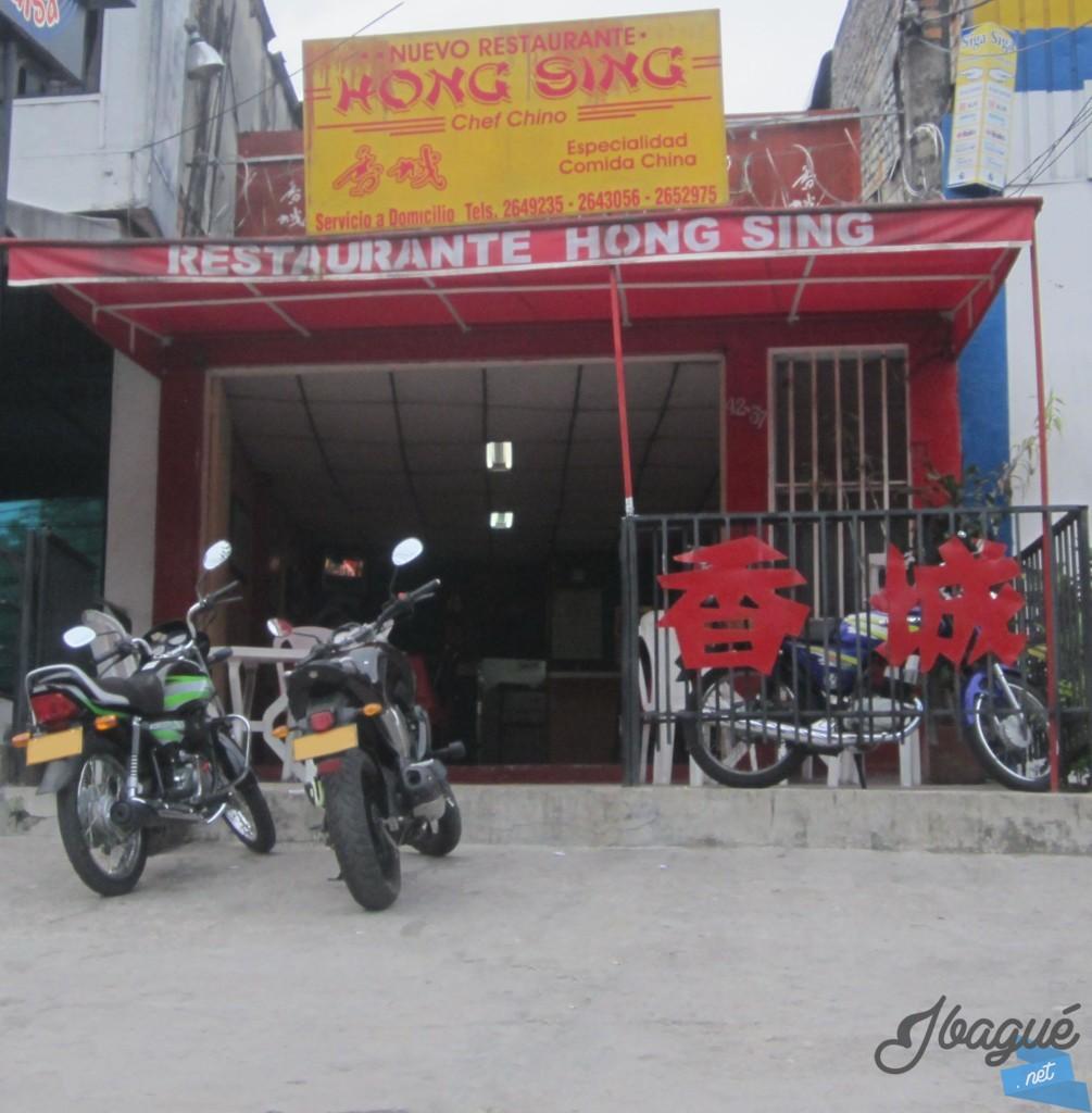 Restaurante hong sing ubicado en la carrera quinta en ibagu for Restaurante chino jardin